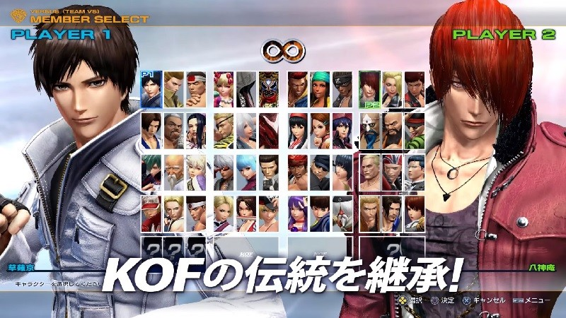 king of fighters xiv-01