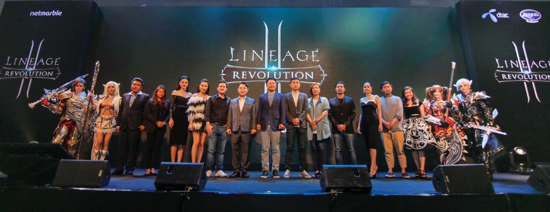 Lineage2 Revolution เกมมือถือฟอร์มยักษ์เซิร์ฟไทยมาแน่ 14 มิ.ย. นี้