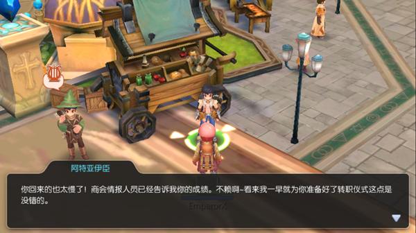 ro-mobile-blacksmith-29-030