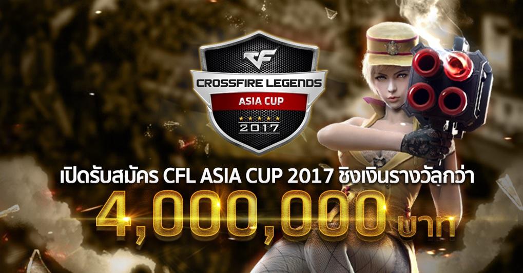 Crossfire Legend1617 1