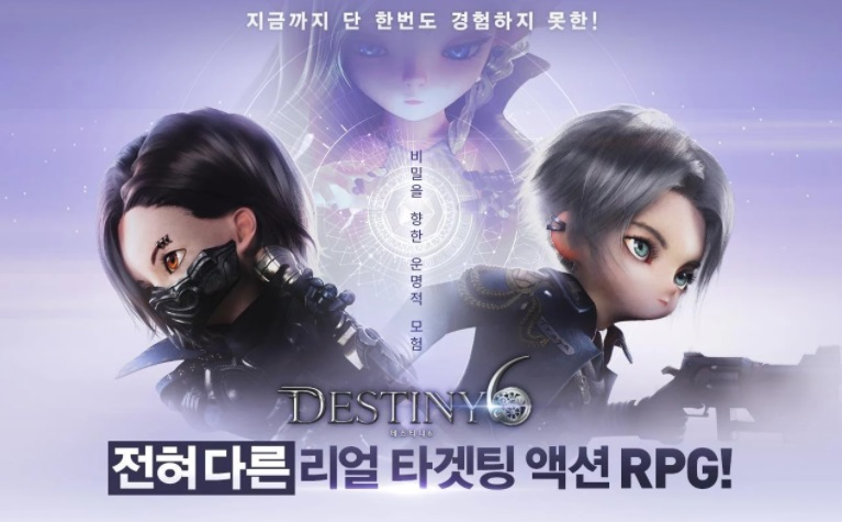 Destiny 6 7617 0