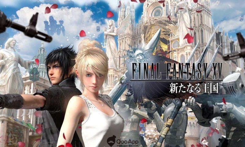 เปิดฟรี Final Fantasy XV: A New Empire เกมสร้างป้อมคุณภาพคอนโซล