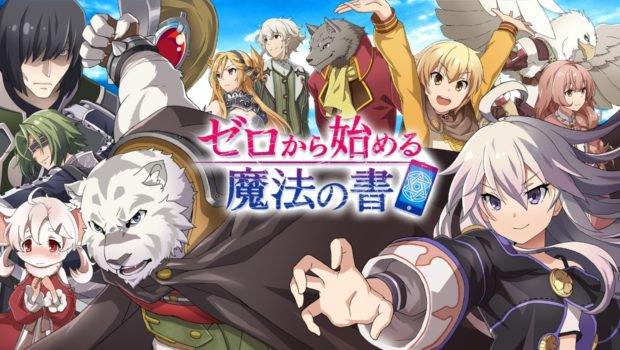 ลงสโตร์แล้วจ้า Grimoire of Zero เกมอนิเมะ RPG สาวนักเวทย์เซโร่