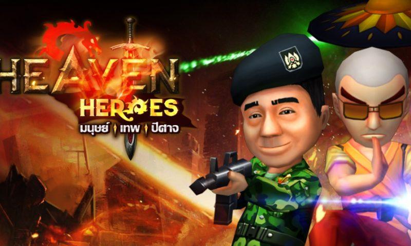 Heaven Heroes ย้ำมาตามนัด OBT 4 ก.ค.นี้ แน่นอน