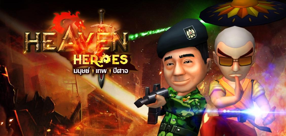 Heaven Heroes27617 1