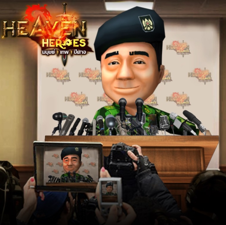 Heaven Heroes27617 2