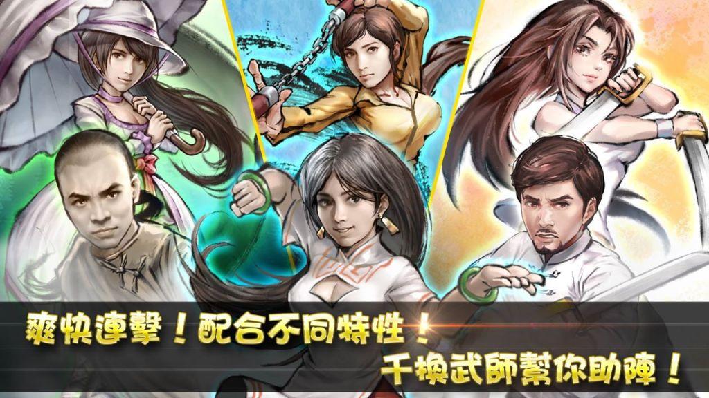 Kungfu All Star 01