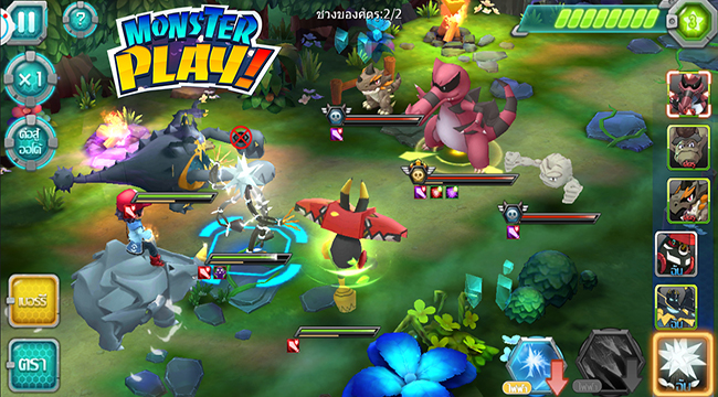 Monster Play30617 4