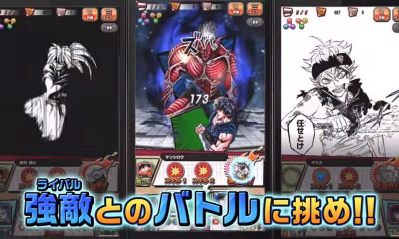 กำลังมา Ore Collection! เปิดศึกการ์ตูนดัง Shonen Jump ซัดกันเอง เร็วๆ นี้
