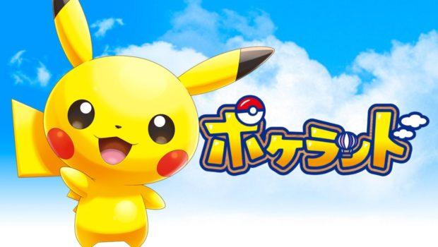 เปิดซิง PokéLand เกมจับโปเกม่อนน้องใหม่จาก The Pokémon Company
