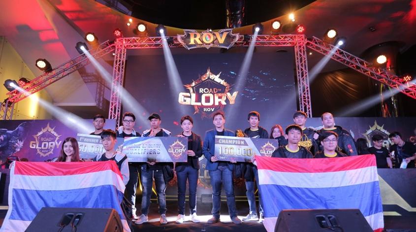 แชมป์ RoV ประเทศไทย พร้อมชิงชัยต่อในศึก Throne of Glory ที่เวียดนาม