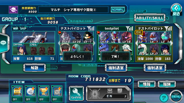 SD Gundam G Generation RE 01