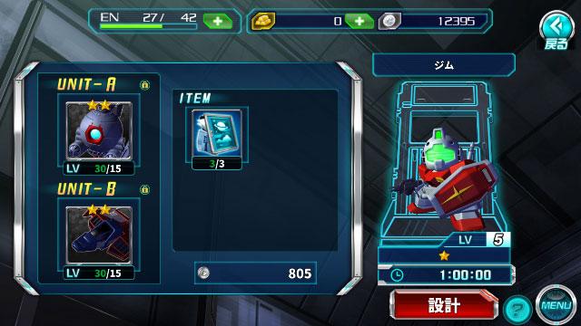SD Gundam G Generation RE 02