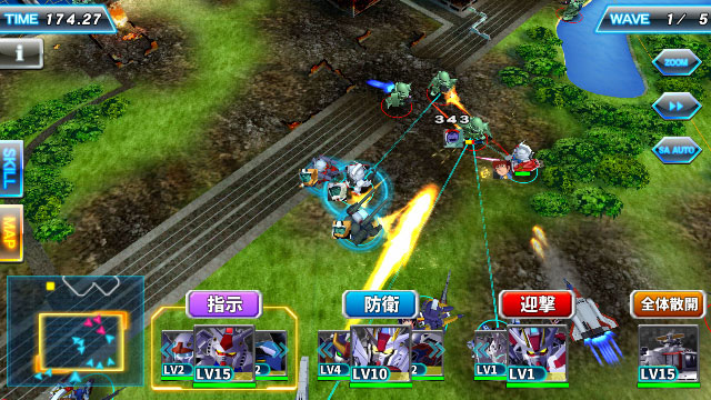 SD Gundam G Generation RE 03