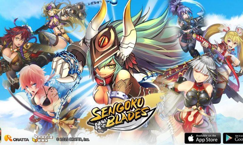 ชวนส่องคลิปใหม่ Sengoku Blades เวอร์ชั่นการ์ตูนอนิเมะ