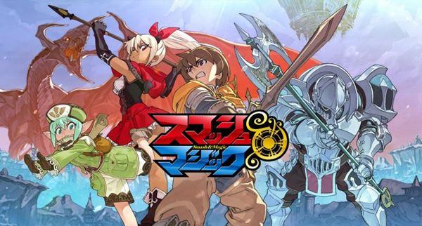 จัดมั้ย Smash and Magic เกมลากมาฆ่าแนว Co-op มาใหม่จาก Gumi