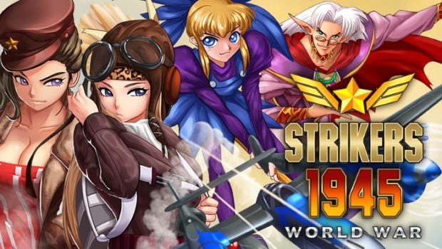 Strikers 1945: World War พาย้อนวันวานกับ 3 เกมยานยิงสุดเก๋า