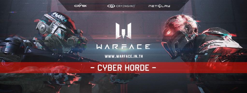 Warface15617 6