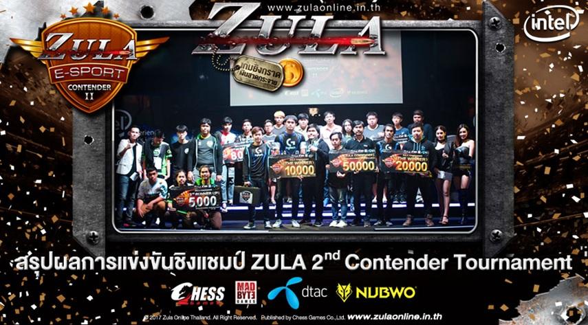 ZULA ONLINE13612 1