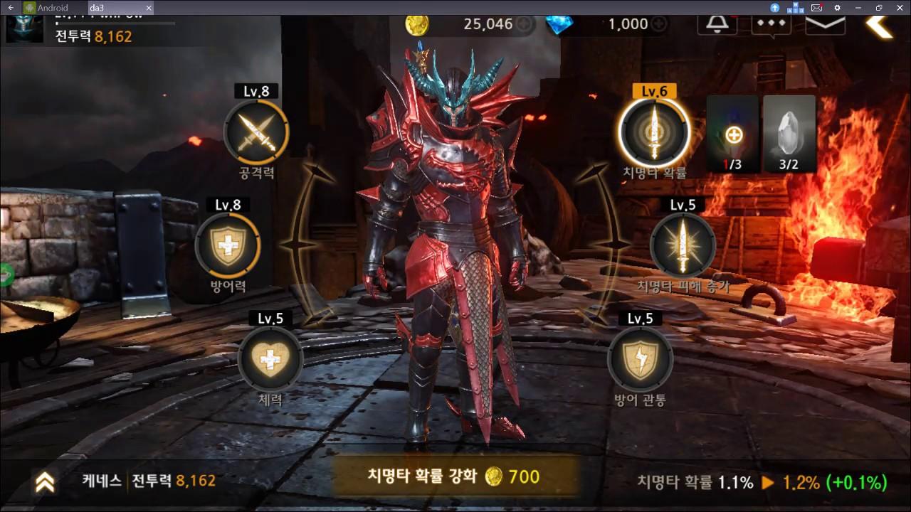 dark avenger 3 01