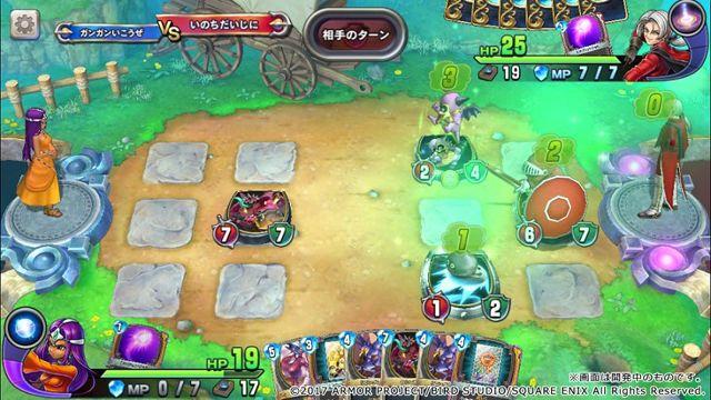 dragon quest rivals 003