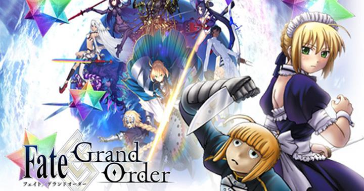 fate grand order inter