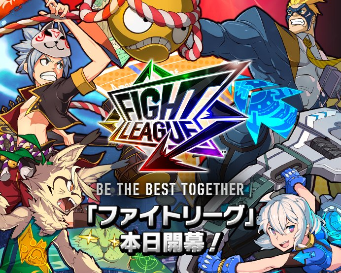 Fight League เกมแบ่งข้างสู้ Competitve จากผู้สร้าง Monster Strike