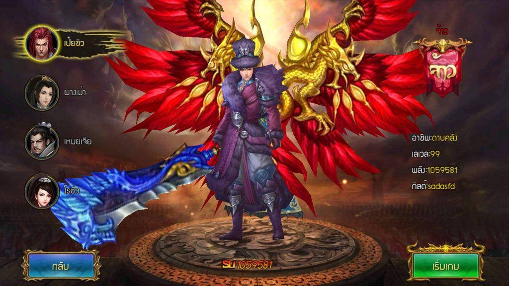 kingdom war update 01
