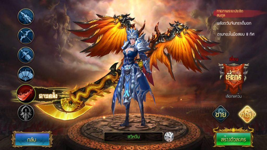 kingdom war update 02