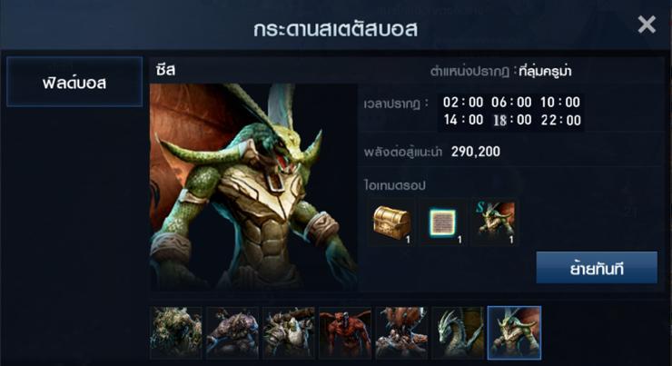 lineage 2 revolution update 28617 02