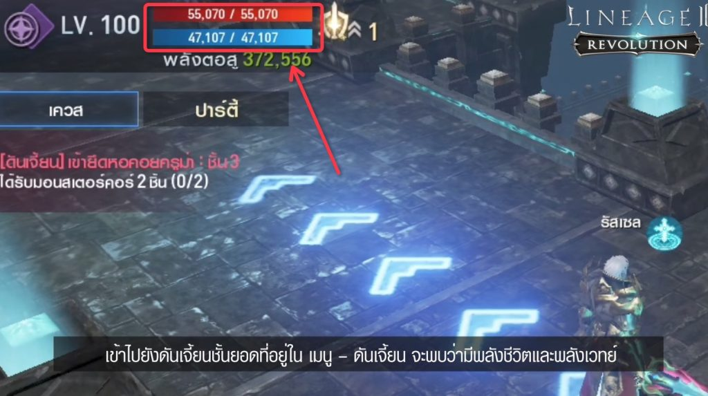 lineage 2 top 4 tick 03