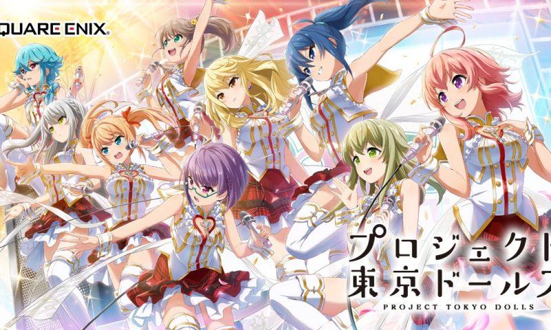 Project Tokyo Dolls เกมมือถือ RPG แนวไอดอล มาใหม่จาก Square Enix