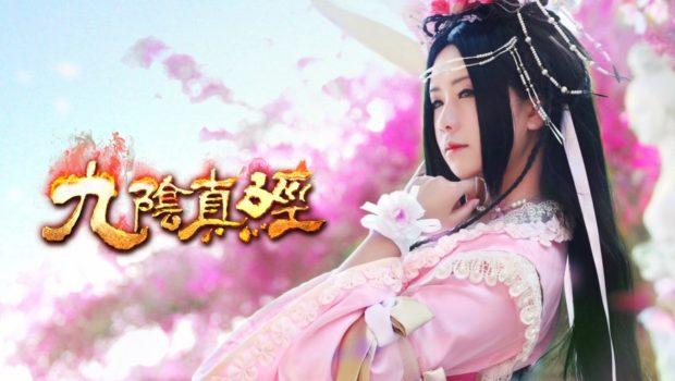 Age of Wushu แย้มภาพแรกสำนักวรยุทธมาใหม่ จ่อลงเซิร์ฟจีนเดือนหน้า