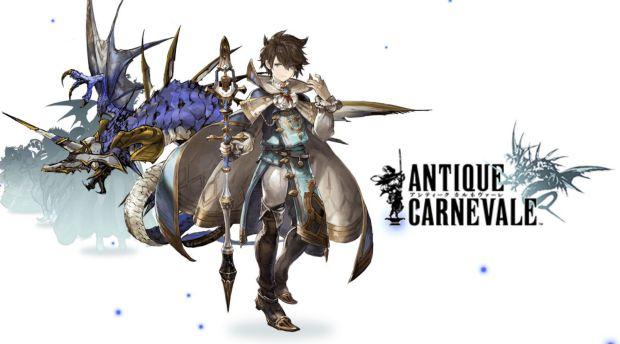 ตั้งตารอ Square Enix เผยโปรเจ็กต์เกมใหม่ Antique Carnevale