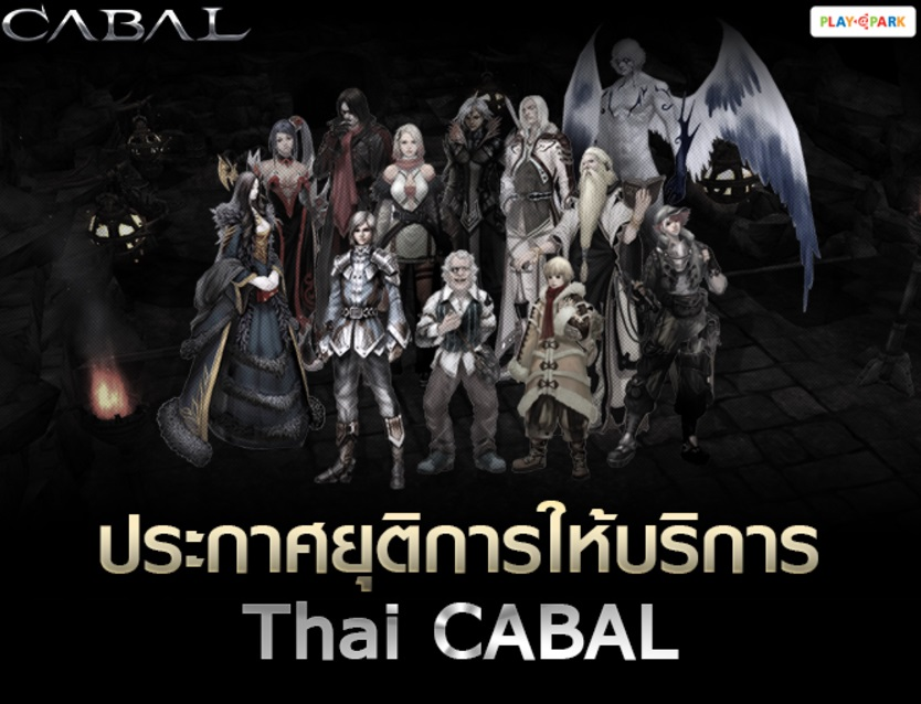 CABAL24717 1