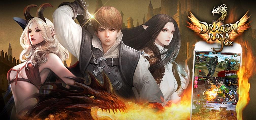 Dragon Raja MX เตรียมจุติตำนานบทใหม่ 31 ก.ค. นี้