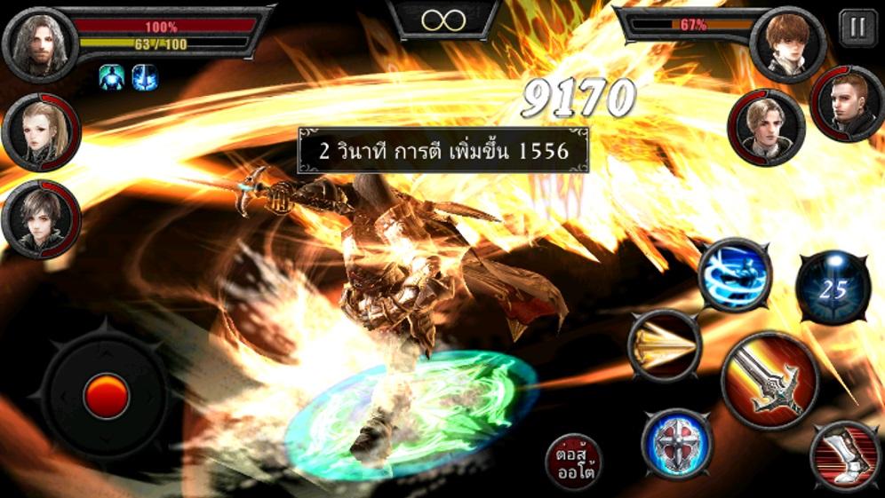 Dragon Raja MX31717 3
