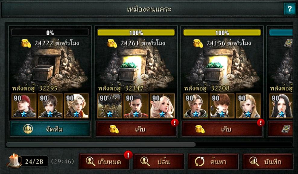 Dragon Raja MX31717 4