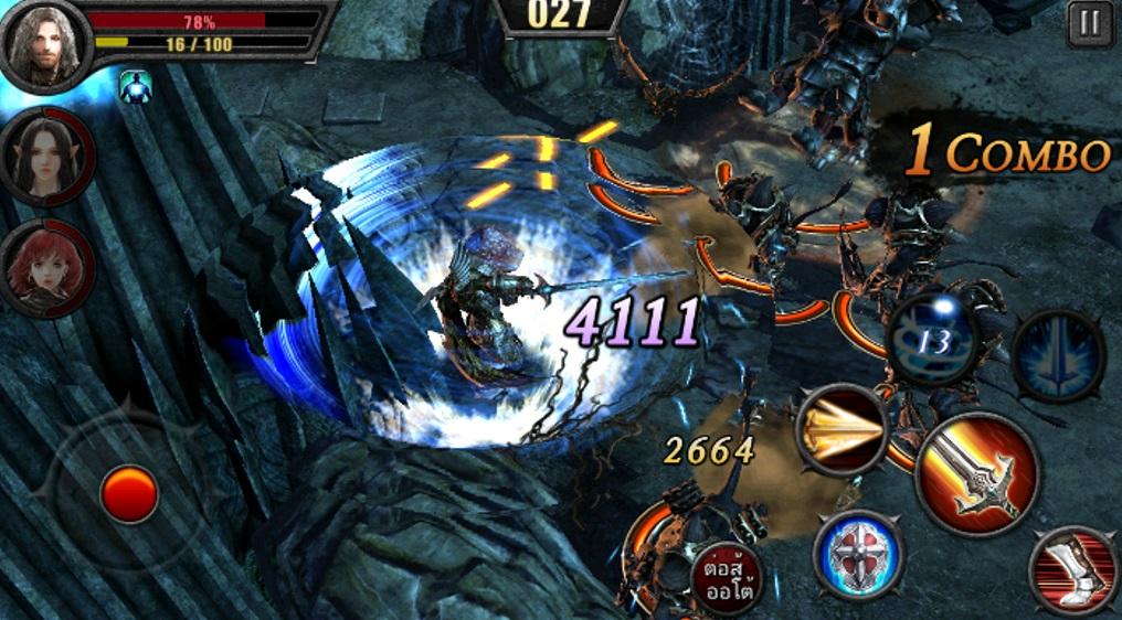 Dragon Raja MX31717 5