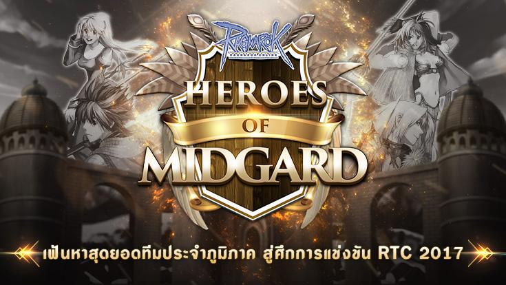 Heroes of Midgard20727 1