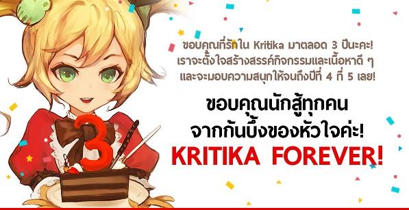 Kritika14717 04