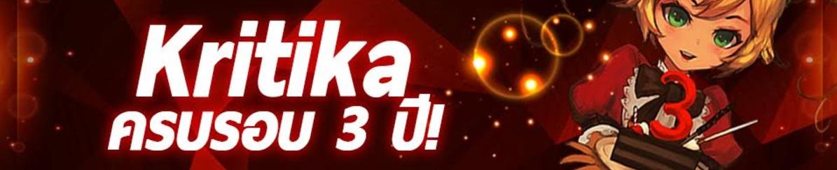 Kritika14717 1