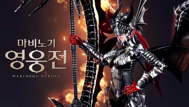 Mabinogi Heroes อัพเดทคลาสใหม่ Dragon Knight มาให้เล่นแล้ว