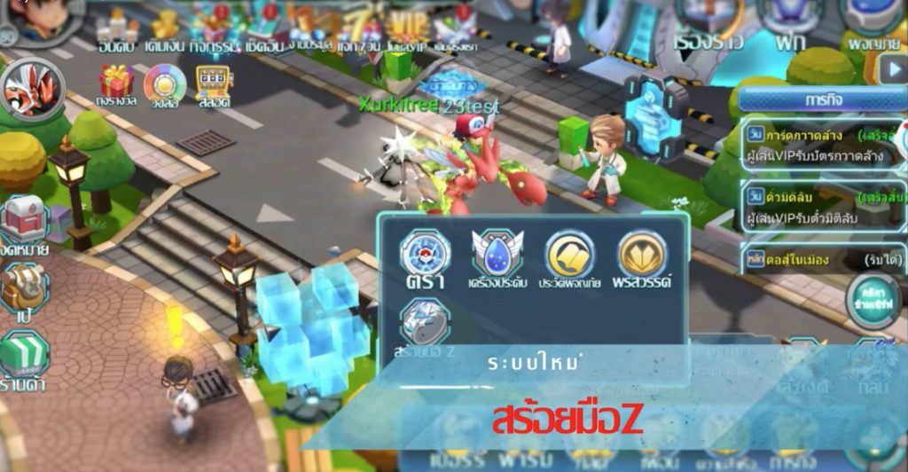 Monster Play 4717 05
