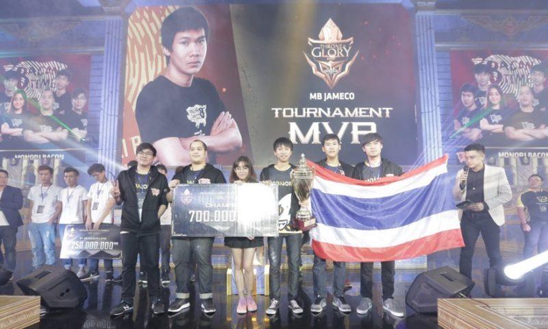 ศึก Throne of Glory ทีมไทย Monori Bacon โชว์เจ๋งคว้าแชมป์มาครอง