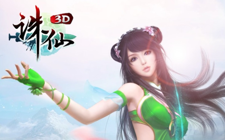 ZhuXian28717 10