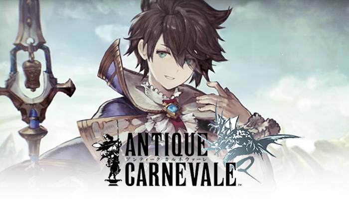 Square Enix ปล่อย trailer ใหม่ Antique Carnevale มาให้เดาแนวเกม