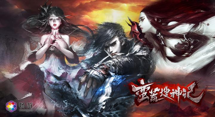 เกม MMORPG สุดเจ๋ง God Slayer Online เผย Trailer ใหม่ต้อนรับ OBT