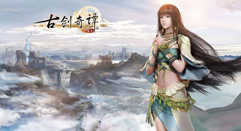 Gujian Online เกมกำลังภายใน MMORPG เบอร์แรง ยกเครื่องใหม่ ไฉไลฝุดๆ