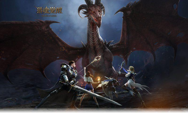 กระหึ่ม NetEase เปิดตัว Hunter Soul ภาคใหม่เกมล่ามอนบนมือถือ